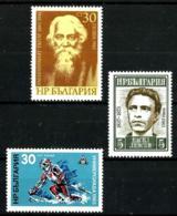 Bulgaria Nº 2751-2752/3 En Nuevo - Nuevos