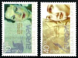 Bulgaria Nº 3651/52 En Nuevo - Nuevos