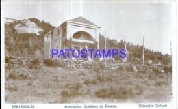 119870 URUGUAY PIRIAPOLIS ASOCIACION CRISTIANA DE JOVENES POSTAL POSTCARD - Uruguay