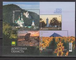 Ukraine MNH** 2019    Mi 1811-14 Bl.161 Donetsk Region With Lighthouse - Ucrania