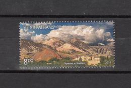 Ukraine MNH** 2019    Mi 1810 Mine Waste, Makiivka - Oekraïne