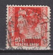 Nederlands Indie 253 With Watermark TOP CANCEL MALANG Koningin Queen Reine Wilhelmina 1938 Netherlands Indies PER PIECE - Nederlands-Indië