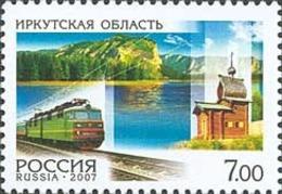 Russia  2007.  Lake Baikal. Railway.  Trains. Electric Locomotive. Russian Regions.  The Irkutsk Region.  MNH - Geography
