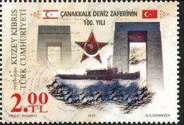 CHYPRE TURC 100ans Bataille Dardanelles 1v 2015 Neuf ** MNH - Nuevos
