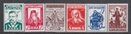 Bulgarie 1940 - Personnalites, YT 354/59, MNH** - 1909-45 Kingdom