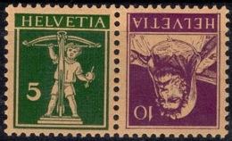 Schweiz Suisse 1930: Kehrdruck Téte-bêche Zu K26z Mi K26z (geriffelt-grillé-grilled) ** Postfrisch MNH   (Zu CHF 110.00) - Kehrdrucke