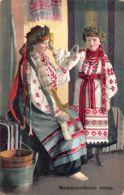 Ukraine - Ukrainian Types - Mother And Daughter - Publ. Granberg. - Ukraine