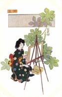Illustrateur Jeune Femme Peignant Un Tableau RV - Giappone