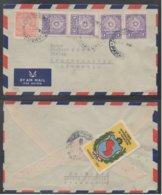 PARAGUAY - ASUNCION / 1955 LETTRE PAR AVION & VIGNETTE POUR L ALLEMAGNE - BRAUNSCHWEIG (ref LE488) - Paraguay