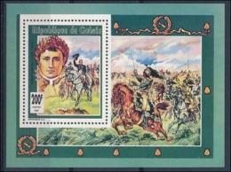 Guinée 1991 Napoléon MNH - Napoleón
