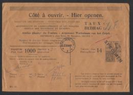 """Enveloppe Du Ministère Des Finances """"Timbres Type 14 SPECIMEN"""" Contenant Paquet De 1000 Timbres à 2F + Obl """"Berchem (Ant - Documents De La Poste"""