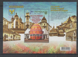 UKRAINE,2016, MNH,KOLOMYIA CITY, CHURCHES, RELIGION, S/SHEET - Churches & Cathedrals