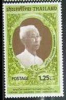 Thailand Stamp 1983 100th Prince Sithiporn Kridakara - Thailand