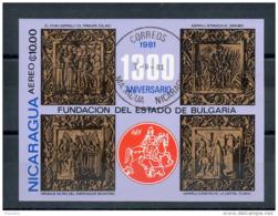 Nicaragua. Bloc Feuillet. Fondation De La Bulgarie - Nicaragua