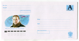 RUSSIA 2004 COVER 125 YEARS SINCE THE BIRTH OF POLAR PILOT V.P.CHKALOV - Stamped Stationery