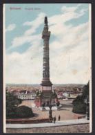 Jg_ Ansichtskarte Brüssel Congreß-Säule - Gebraucht Used - Feldpost - Monuments