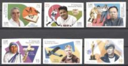 Cuba 2015, National Stamp Exibition, Cinema, J. Dean, Mother Teresa, Baseball, Plane, Butterflies, , 6val IMPERFORATED - Mother Teresa