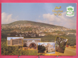 Visuel Très Peu Courant - Israël - Maghar Local Council Magahar - Excellent état - Scans Recto Verso - Israel