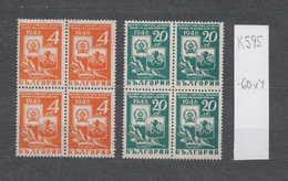 0595 K Bulgaria 1946 Michel Nr. 529+531  CONGRESO DE BULGARIA - Asociacion Soviética - ARMAS DE RUSIA Y BULGARIA ** MNH - Nuevos