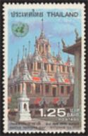 Thailand Stamp 1982 United Nations Day - Thailand