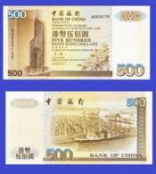 Hong Kong  500  Dollars  1996 - Hong Kong