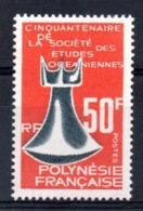 POLYNESIE - YT N° 46 - Neuf ** - MNH - Cote: 20,50 € - Polynésie Française
