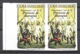 Cuba 2018, 140th Battle Of Baragua Protest, 1valx2 IMPERFORATED - Militaria