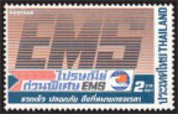 Thailand Stamp 1986 Express Mail Service EMS - Thailand
