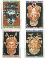 Ref. 194552 * MNH * - CAMEROUN. 1973. MASKS . MASCARAS - Camerún (1960-...)