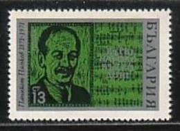 BULGARIA \ BULGARIE - 1971 - 100an De La Naissance De P.Pipkov - Musitien - 1v** - Bulgaria