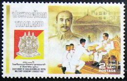 Thailand Stamp 1987 100th Of Chulachomklao Royal Millitary Academy - Thailand