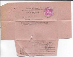 """1939 - PAIX YT 369 SEUL Sur AVIS De RECEPTION D'une LETTRE RECOMMANDEE - CACHET HEXAGONAL De BORDEAUX ST PROJET """"B"""" - 1921-1960: Modern Period"""