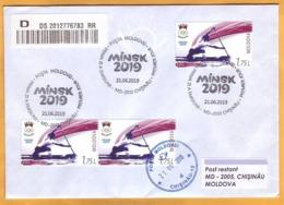 2019 Moldova Moldavie Private  FDC  Sport. Canoe. European Games. Minsk. Belarus Used - Kano