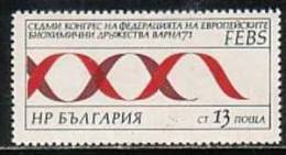 BULGARIA \ BULGARIE - 1971 - 7e Con.de Biochemie A Varna - 1v ** - Bulgaria