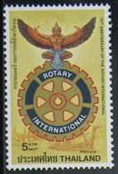 Thailand Stamp 1980 75th Ann Of The International Rotary - Thailand