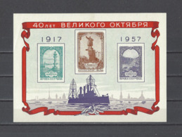 RUSSIE.  YT  Bloc N° 23/24  Neuf *  1957 - 1923-1991 URSS