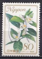 Japan 2010 - Flowers Of The Hometown Series 7 - Usados