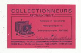 Carte De Visite , Moire Denis, Collectionneur Appareils Et Documents Photographiques ,72, LE MANS ,écrite - Cartes De Visite