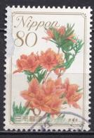Japan 2010 - Flowers Of The Hometown Series 8 - Usados