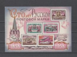 RUSSIE.  YT  Bloc N° 22/26  Neuf **  1958 - 1923-1991 USSR