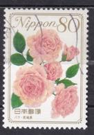 Japan 2011 - Flowers Of The Hometown Series 9 - Usados