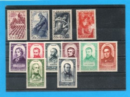 2 Séries De 1948/49 - Briefmarken