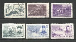 Korea 1967 Used Stamps - Corée Du Nord