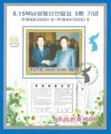 Korea 2005 Used Block - Corée Du Nord