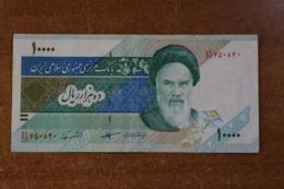 Iran 10000 Reais - Iran
