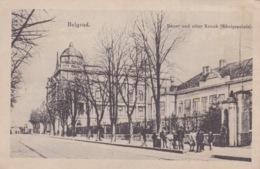 SERBIE Serbien  - SERBIA - Belgrad Beograd - Serbia