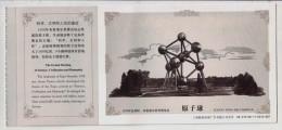 Atom Tower,Belgium 1958 Brussels Expo,history Of World Exposition,CN 09 Expo 2010 Shanghai Advert Pre-stamped Card - 1958 – Brüssel (Belgien)