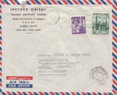 EGYPT FP-Firmen-Brief 1950?, 2 Fach Frankiert - Ägypten