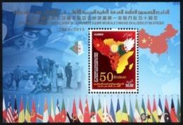 BF/Année 2013-N°20 A  : 50e Anniversaire De La Mission Médicale Chinoise En Algérie - Algérie (1962-...)