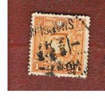 CINA  (CHINA) - SG 508   - 1934 REVOLUTION MARTYRS: CHEN-YING-SHIH  -  USED - Cina